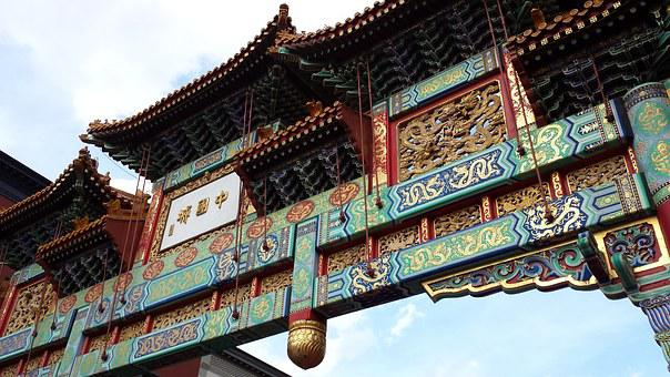 Chinatown, Washington, Urban Landscape, United States