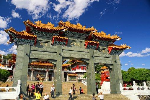Wen Wu Temple, Sun Moon Lake, Nantou District, Taiwan