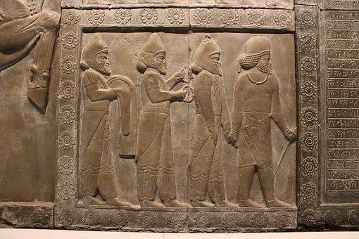 Assyria, Mesopotamia, Babylon, Antiquity, Ancient