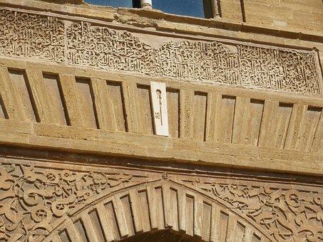 Architecture, Stone, Wall, Alhambra, Blocks, Monument