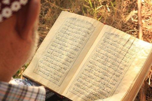 Quran, Yasin, Cemetery, Read