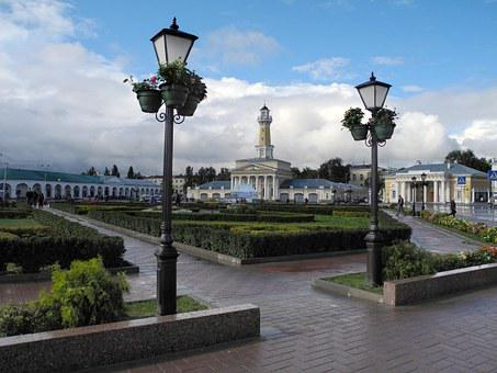 Russia, Kostroma, Area, After The Rain, Lights
