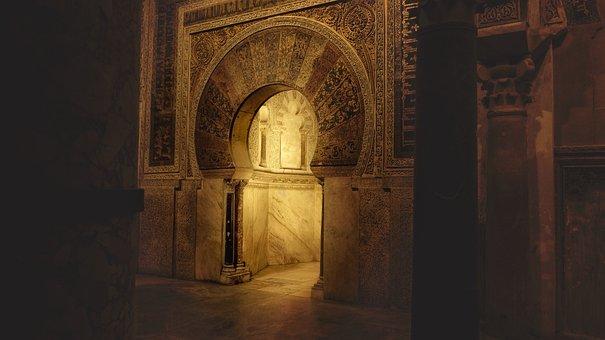 Ancient, Arch, Architecture, Art, Building