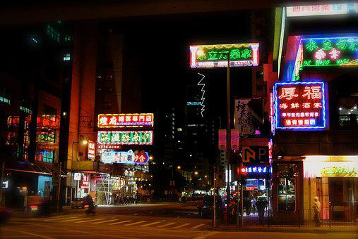 Hong Kong, Neon, Building, Hong, Kong, City, Light