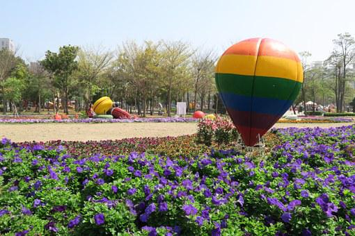 Tainan's Flowers Offering, Hot Qi Ball