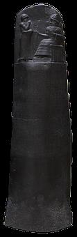 Hammurabi, Hammurabi Codex, Code, Antiquity