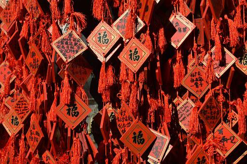 Chinese Characters, Fortune, Prayer, Temple, China