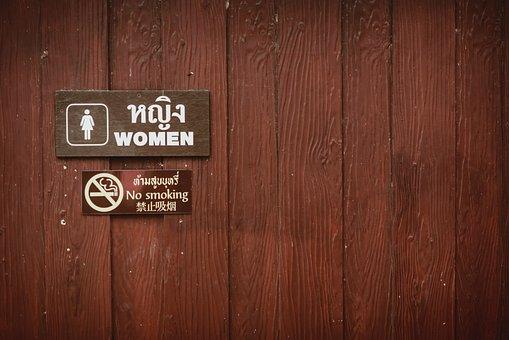 Toilet, Sign, Icon, No, Restroom, Symbol, People