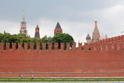 Moscow, Russia, Soviet Union, East, Capital