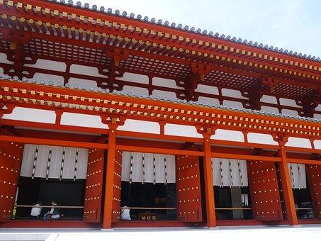 Yakushiji, Nara, Large Auditorium, Large, Largest Class
