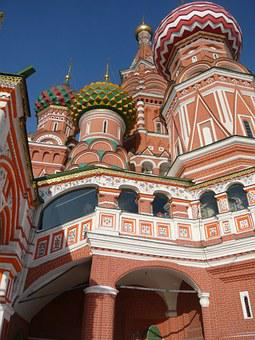 Cathedral Of The Most Holy Vasily, Moscow, Russia