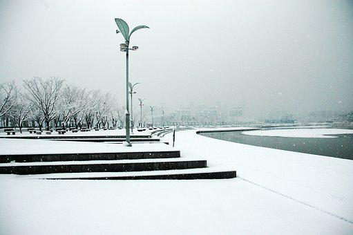 Sangam World Cup Park, Snow, Sangam, World Cup Park