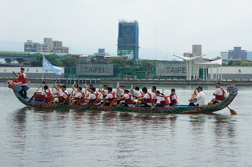 Dragon Boat Festival, Dragon Boat Race