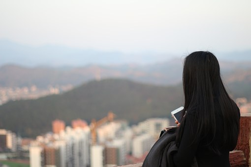 Guangdong Pingyuan, Before Rain, Mountains City, Woman