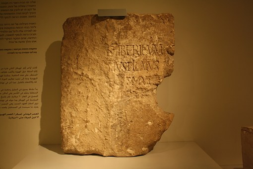 Pontius Pilate, Israel, Ar, Archaeology, Roman, Culture