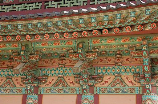 Republic Of Korea, Mono, Home, Glyph, Baekje