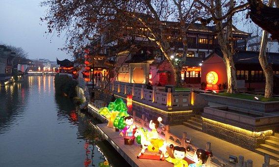 Lantern, Confucius Temple, Qinhuai