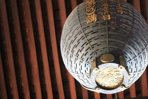 Japanese, Lantern, Temple, Narita, Japan, Asia, Zen