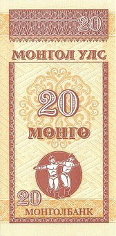 Banknote, Möngö, Mongolia, Money, Cash, Currency