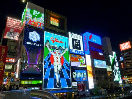 Neon Light, Japan, Osaka, Colors, Buildings, Colorful