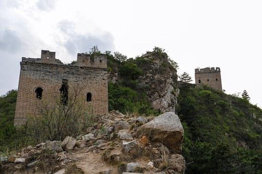 Wu Gou Wall, The Great Wall, Remnant Of The Great Wall