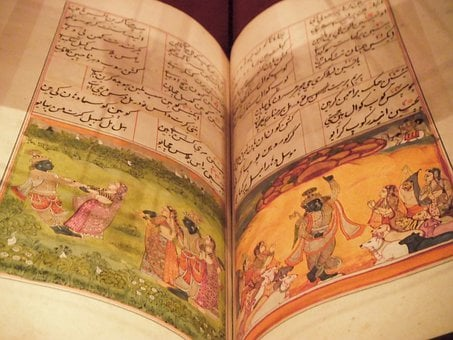 Bhagavad Gita, Ancient Scriptures, John Rylands Library