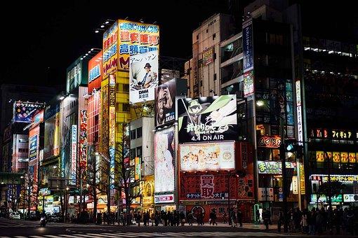 Akihabara, Tokyo, Night, Japan, Japanese, Shopping