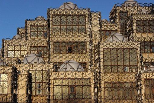 Brutalism, Architecture, Brutalist, Building, Landmark