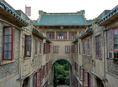 Wuhan University, Cherry Top, Old Buildings