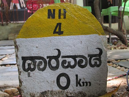 Mileage Indicator, Dharwad, Zero Km, India