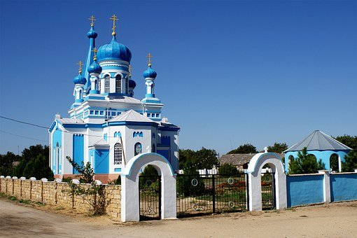 Ukraine, Orthodox, Church, Vojkove, Crimean