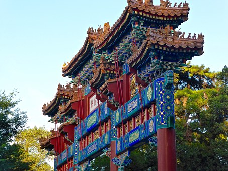 Paifang, Ornate, Arches, Colourful, Design, Pattern