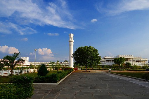 Ashoka Pillar, Lion Capital, National Emblem