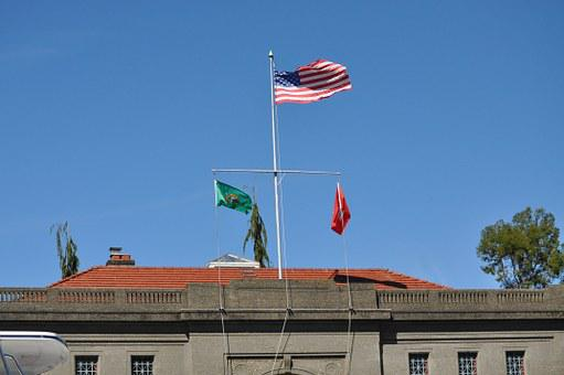 Fort, Flag, American Flag, Hoisted, Building