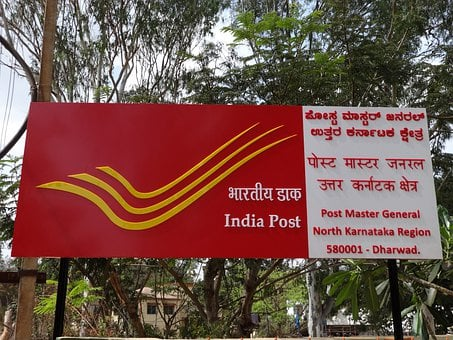 India Post Logo, Postmaster General's Office, Dharwad