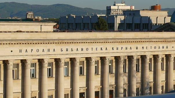 Bulgaria, Sofia, The National Library, Architecture