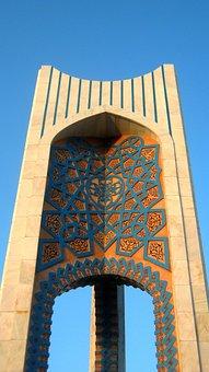 Azadi Square, Nishapur, Building, Tower, Architecture