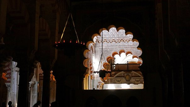 Cordoba, Islamic Architecture, Mosque, Cathedral