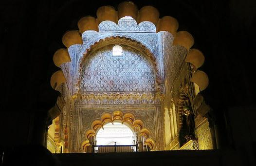 Cathedral, Mosque, Cordoba