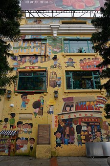 Macau, Taipa, Taipa Village, Kuhn To Bazaar