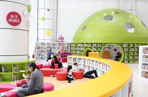 Library, Read, Modern Reading Room, The Reading Room