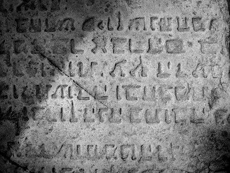 Ladino, Hebrew, It Headstone, Tomb, Texture, Cemetery