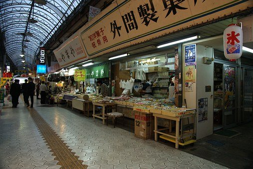 Okinawa, Market, Japan, Japanese, Seafood, Restaurant
