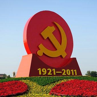 Beijing, Tiananmen Square, Flower Bed