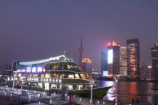 Yejing, Waitanyejing, Shanghai Bund Night