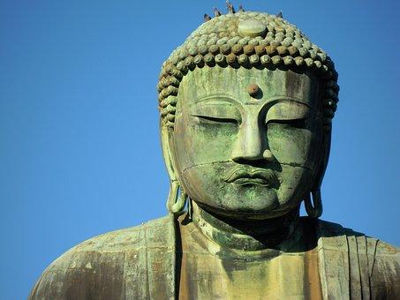 Kamakura, Great Buddha Of Kamakura, Big Buddha