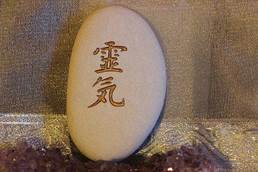 Characters, Japan, Font, Symbol, Stone, Reiki