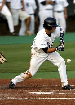 Baseball, College Baseball, Bunt, Hit, Ballgame