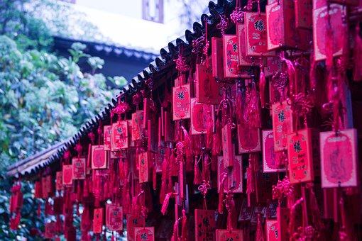 Marriage Licence, Hangzhou, Wansong College, Rain