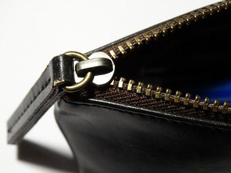 Case, Zipper, Tooth, Leather, Connect, Zip